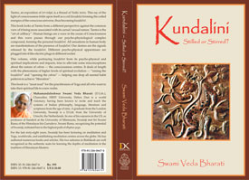 Kundalini - Stilled or Stirred?