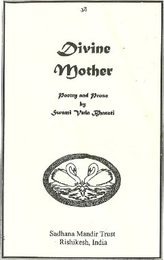 Divine Mother Cover