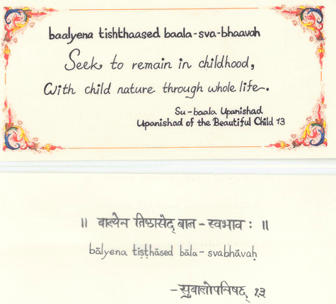 Upanishad of the Beautiful Child